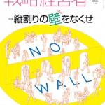 senkei_hero_cover