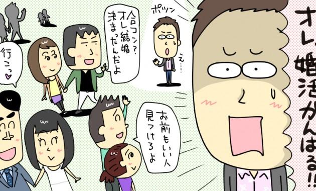 omioji20180415
