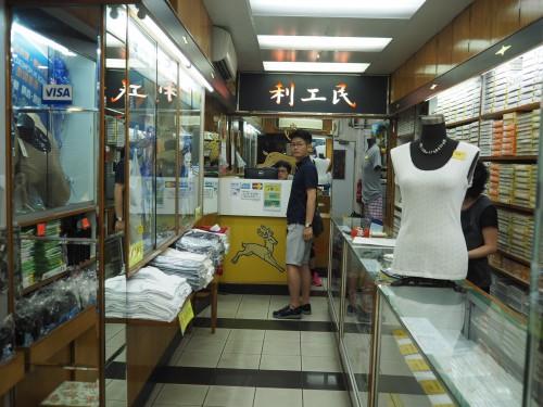 「利工民」という小さな下着屋さんでTシャツを買うのが恒例です。遅ればせながら、丸首の白Tを買いました!