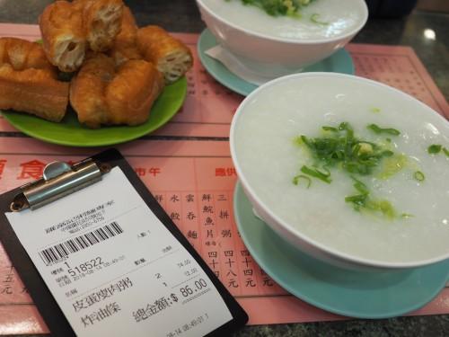 香港に行くと「安心エリアに帰って来た」感を覚えるようになりました。支払いは現金でOK!