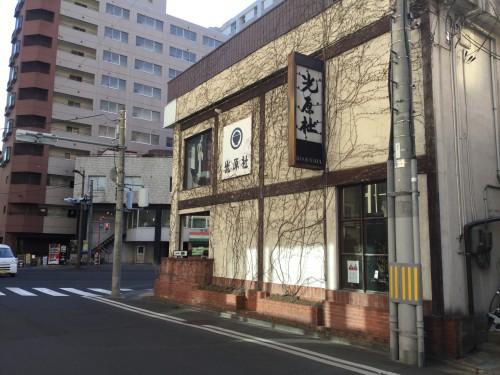 チーママをしてくれた及川さんが4代目店主を務める「光原社」。素敵な民芸品店です。