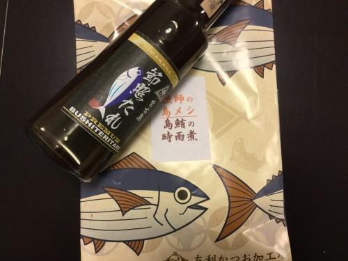 宮古島で結婚式を挙げたばかりというSさん(スナック大宮内での3組目の結婚!)からお土産をいただきました。お幸せに!