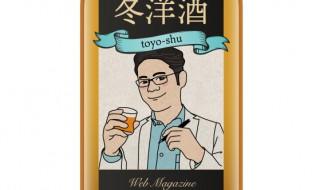 toyo-shu_logo2