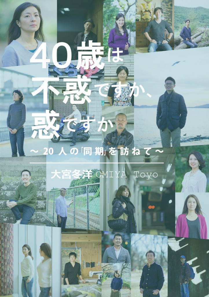 ebook-1-722x1024